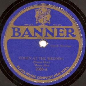 Banner_2038-300x300