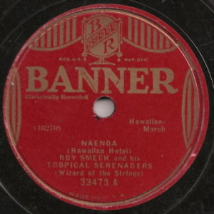 Banner_33473-300x300