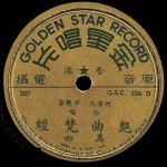 golden star 526d