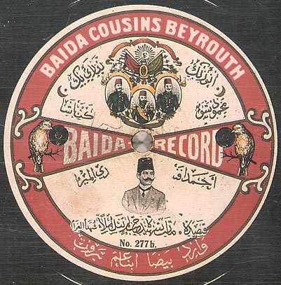 BAIDA-RECORD-Baidaphon