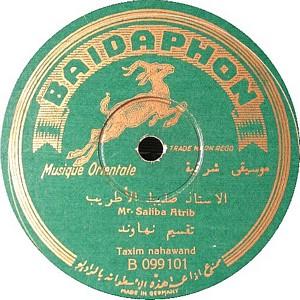 BAIDAPHON_B099101