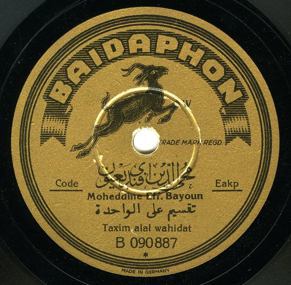 Baidaphon
