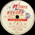 49thstate-1006a