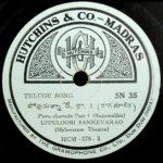HUTCHINS & Co.