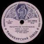 Ташкентский-завод-9232