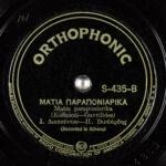 ORTHOPHONIC