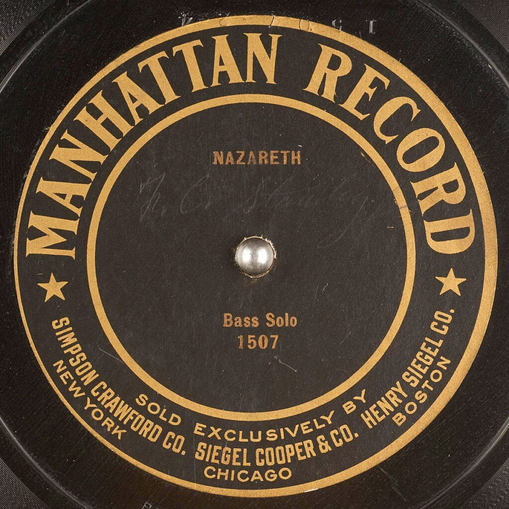 MANHATTAN RECORD