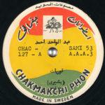 CHAKMAKCHI PHON